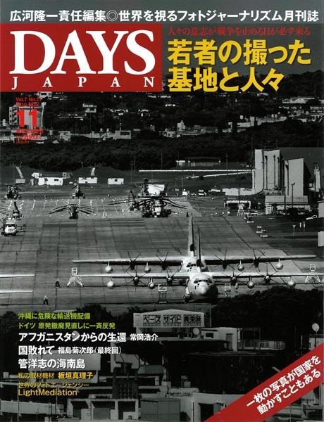 Days_2